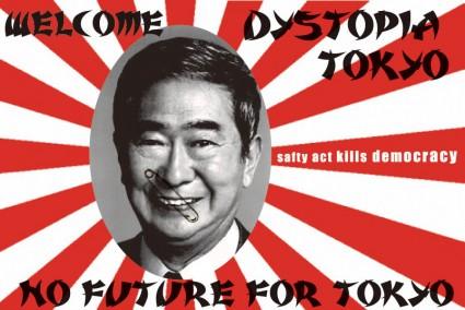 no_future_4_tokyo